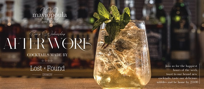 Signature after-work cocktails κάθε Τετάρτη στο Mayiopoula Wine & Dine