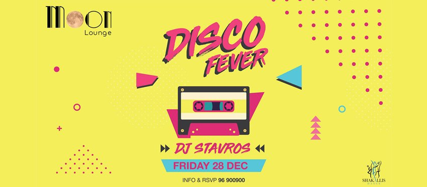 Disco Fever στο Moon Lounge Bar