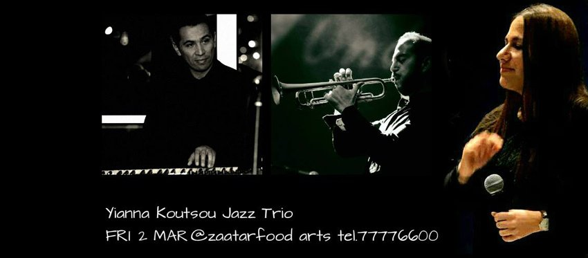 Yianna Koutsou Jazz Trio at Zaatar Food and Arts | Friday March 2