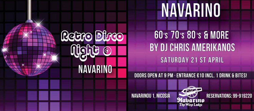 Retro Disco Night at Navarino