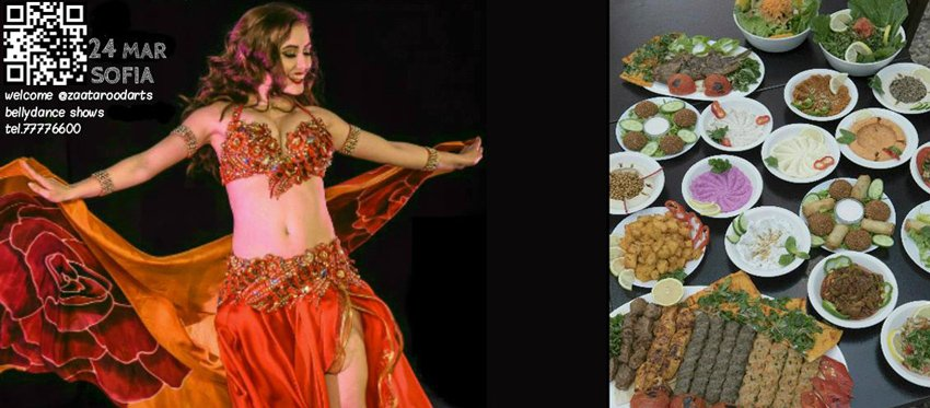 Saturday Night at Zaatar Food Arts with SOFIA | March 24