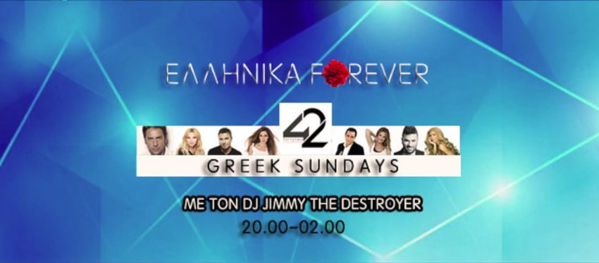 Ελληνικά Forever at Forty Two Bar