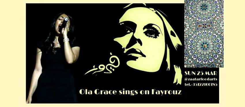 Ola Grace sings on Fayrouz at Zaatar Food Arts