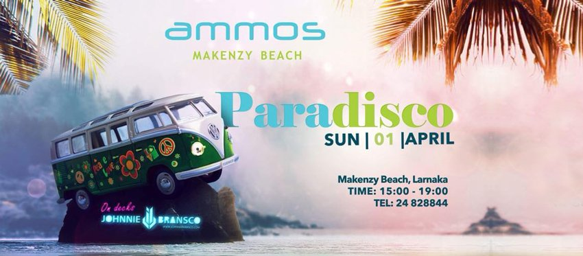 Paradi5co Happy Sundays at Ammos