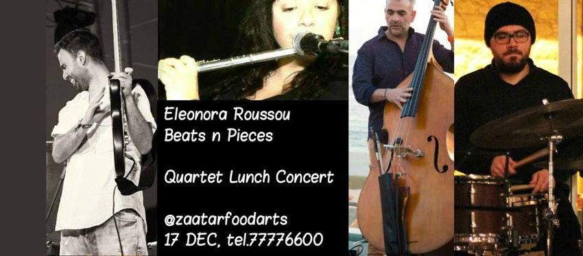 Beats & Pieces - Eleonora Roussou (Quartet Lunch Concert)